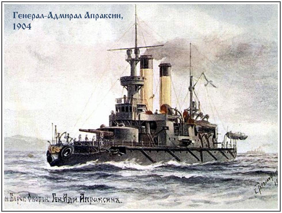 Адмирал 21