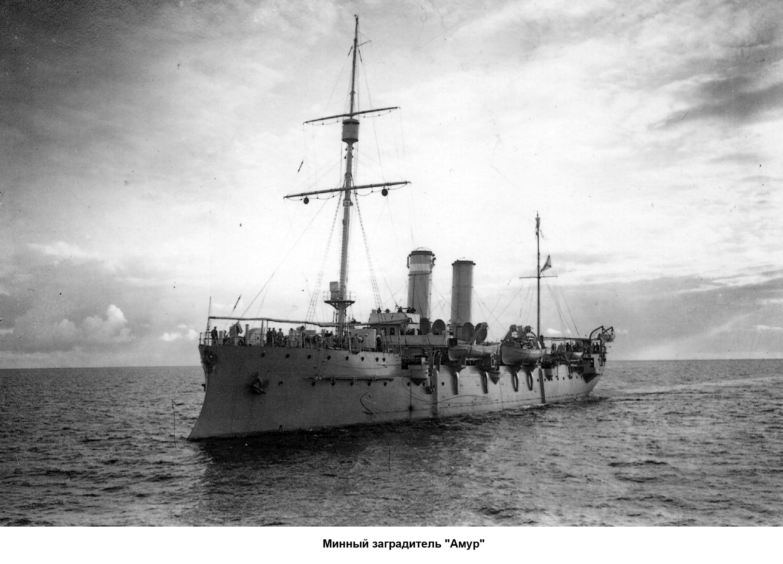 http://www.navy.su/1850-1917/mine-tral/amyr/images/amur_01.jpg