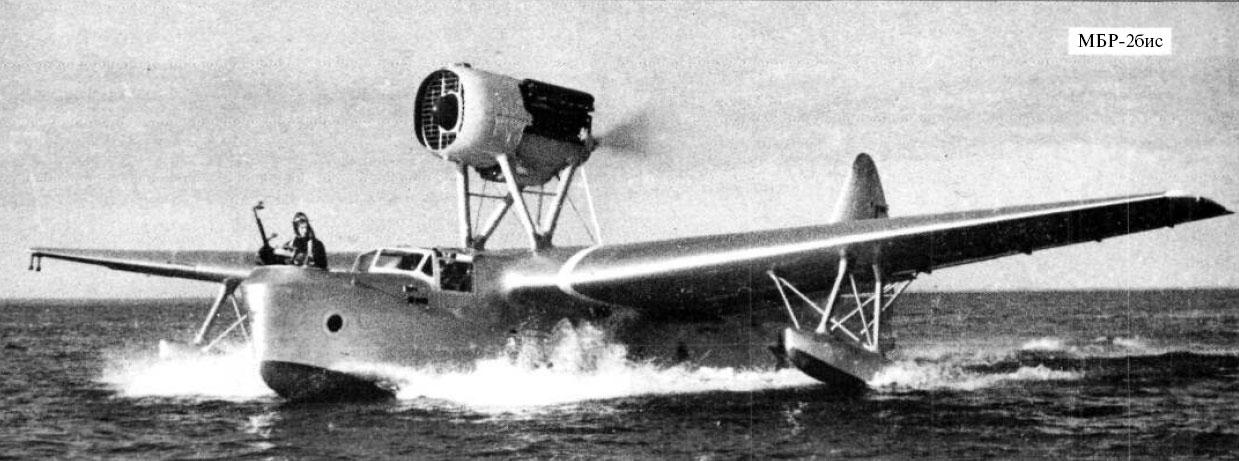 Картинки по запросу мбр-2 самолет