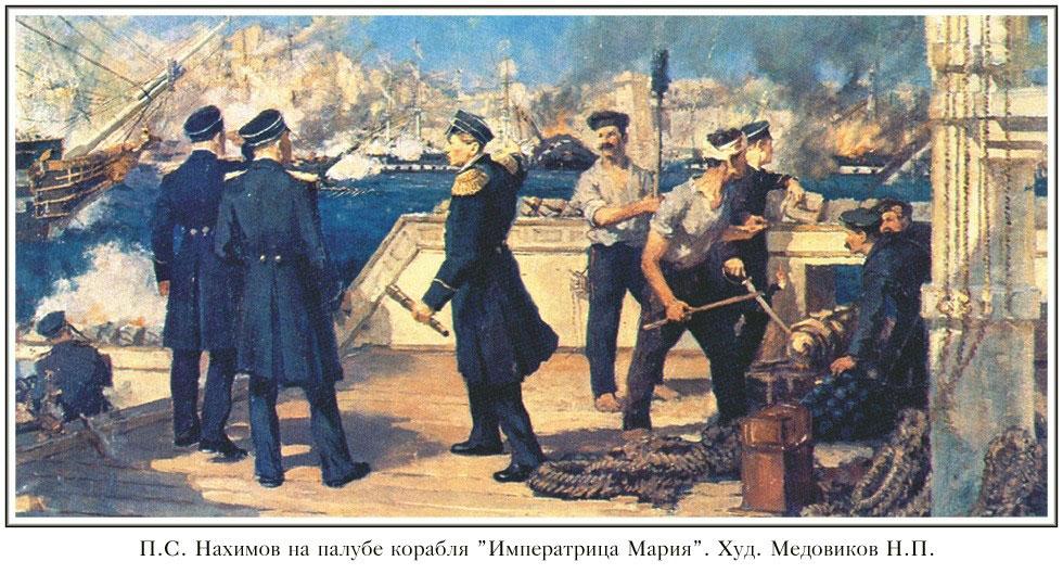 http://www.navy.su/gallery/14/medovikov/01.jpg