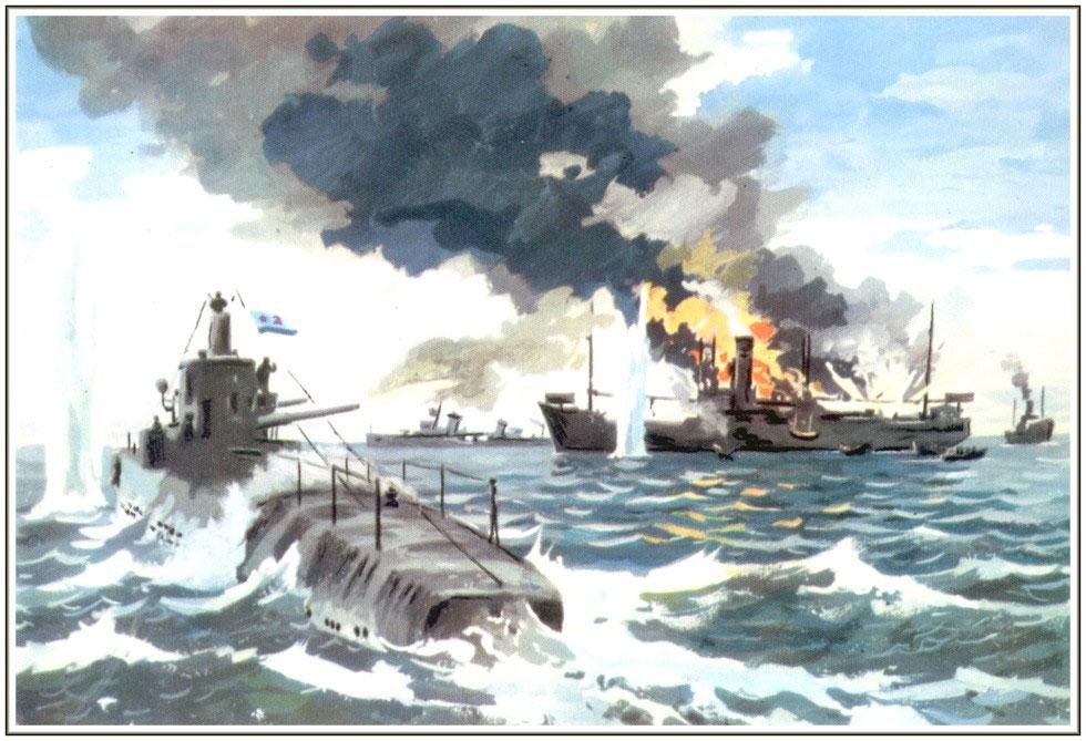 о подводниках и подводных лодках 1941-1945