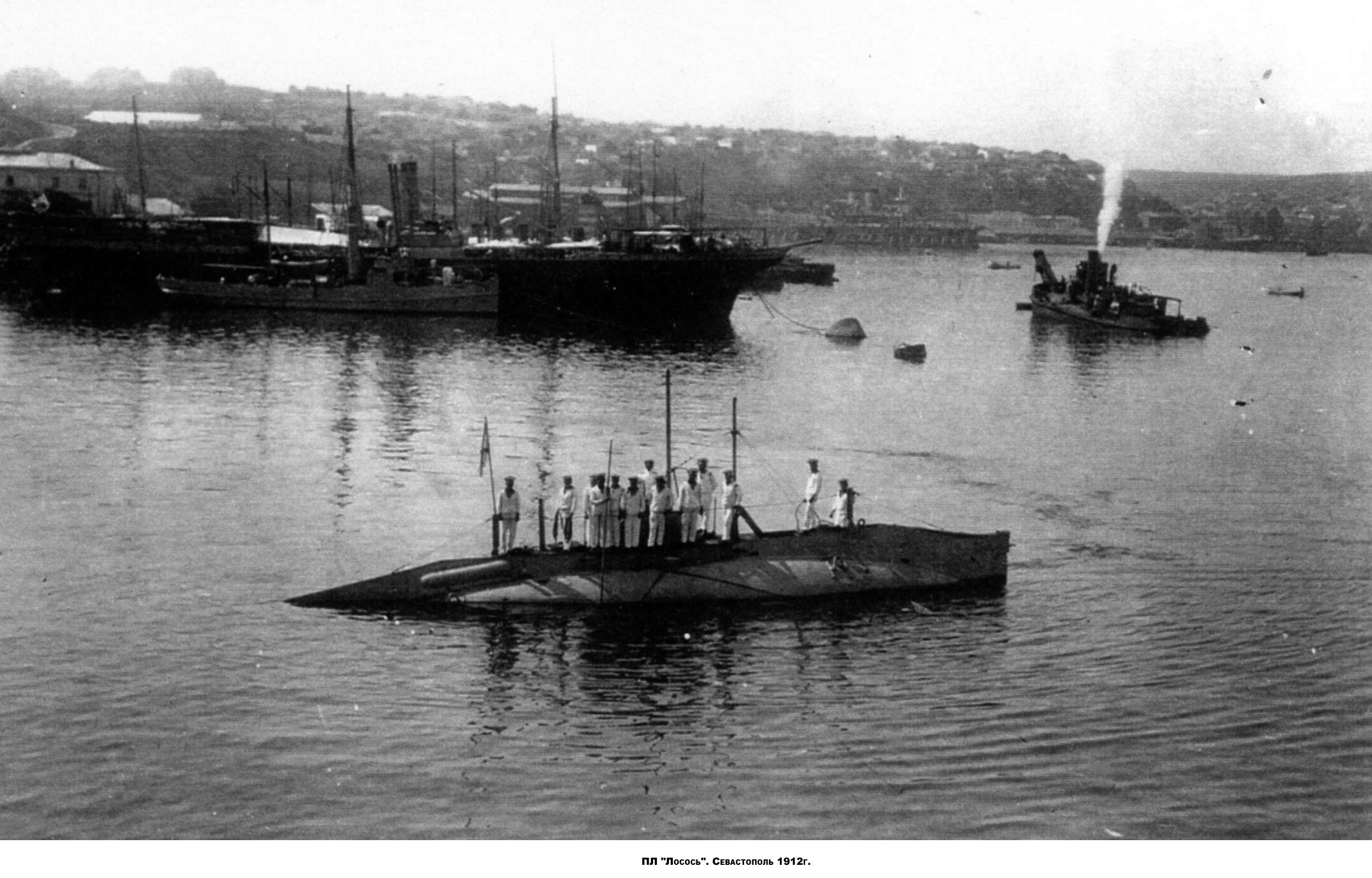 подводная дощаник сом 1904