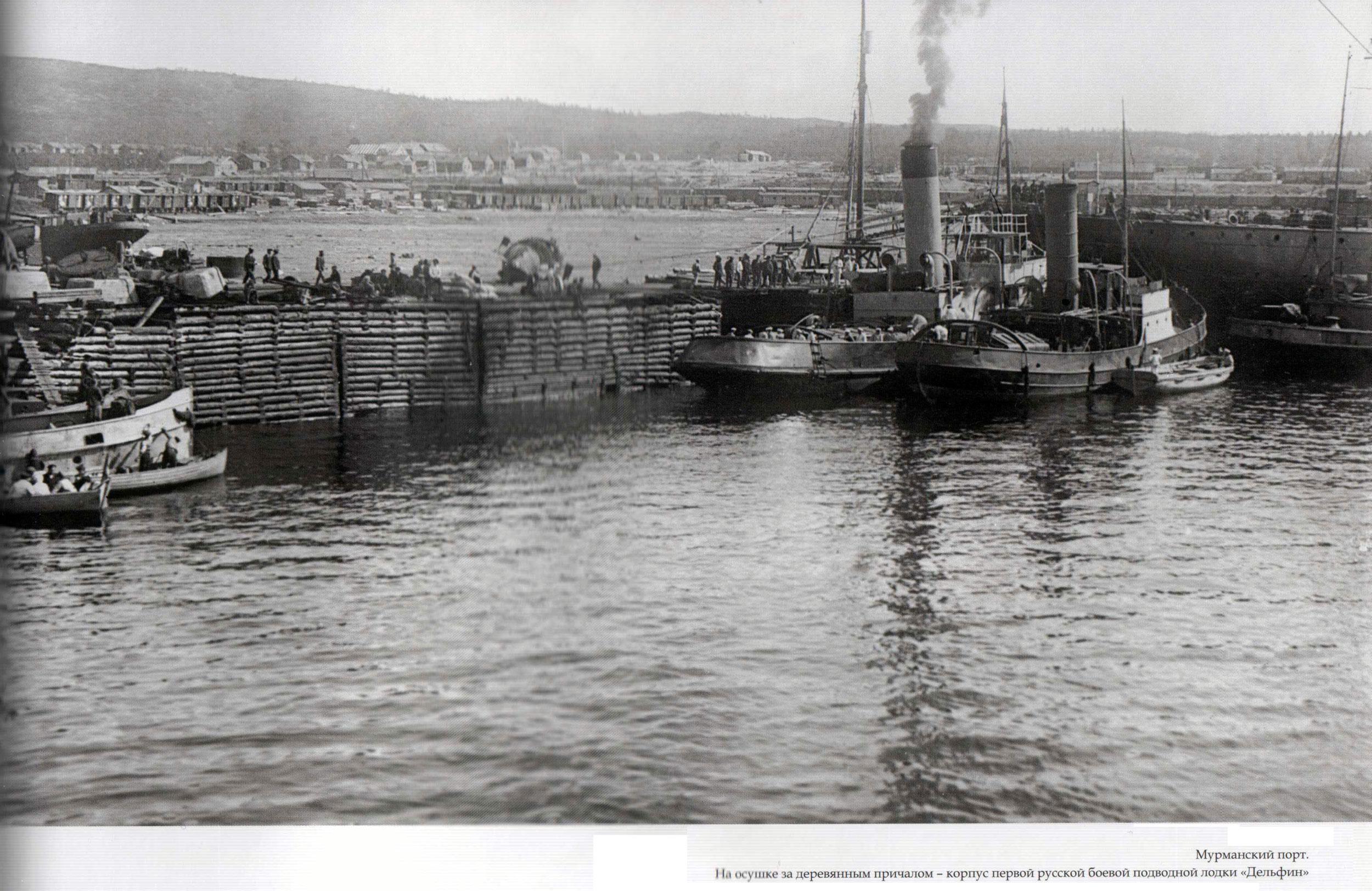 http://www.navy.su/navysub1917/delfin/images/delfin_26.jpg