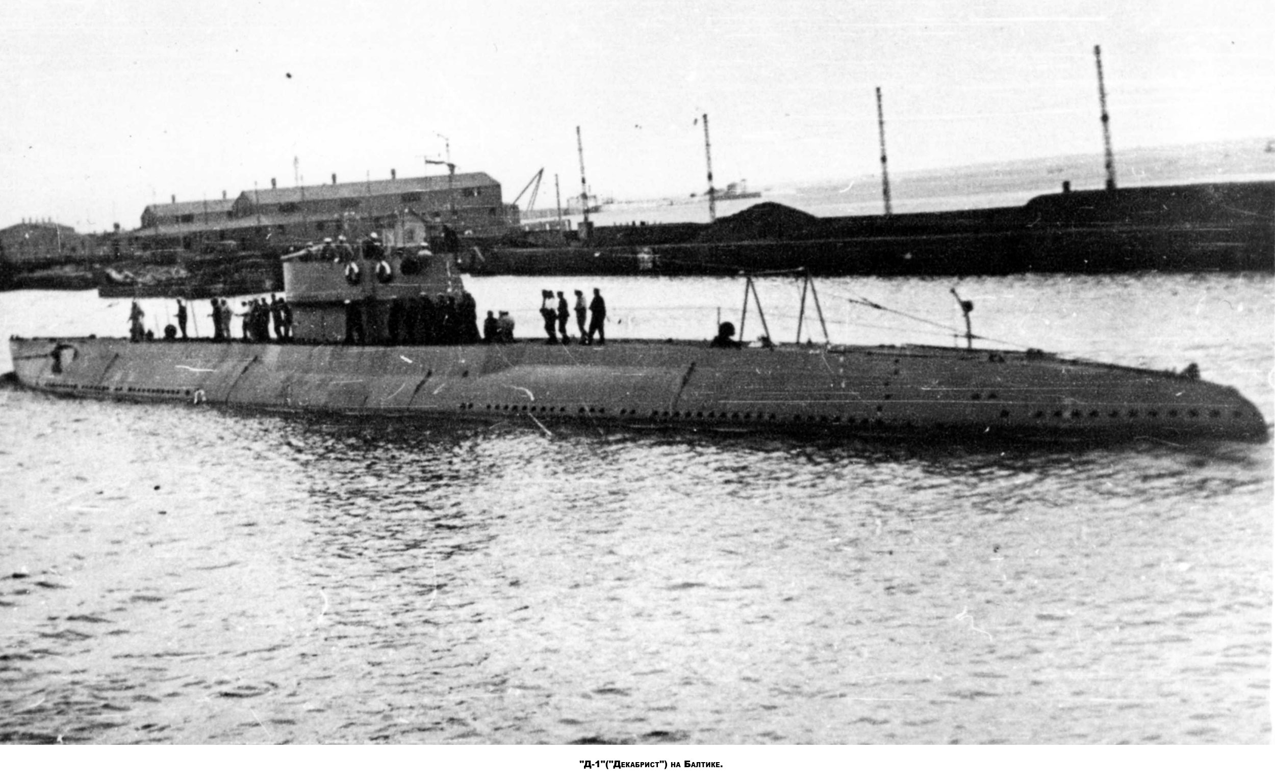 http://www.navy.su/navysub191745/d/images/d-1_04.jpg