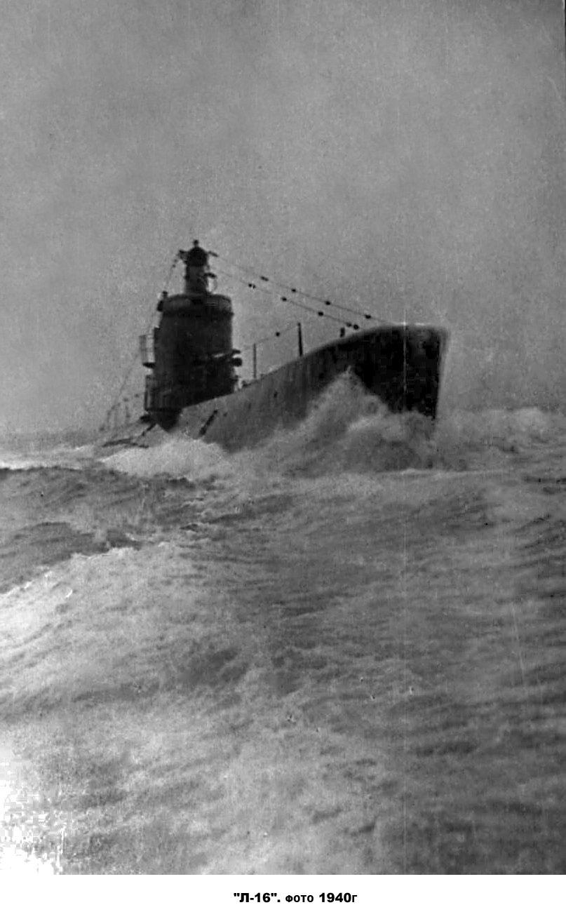 http://www.navy.su/navysub191745/l-xiii/images/l-16_00.jpg