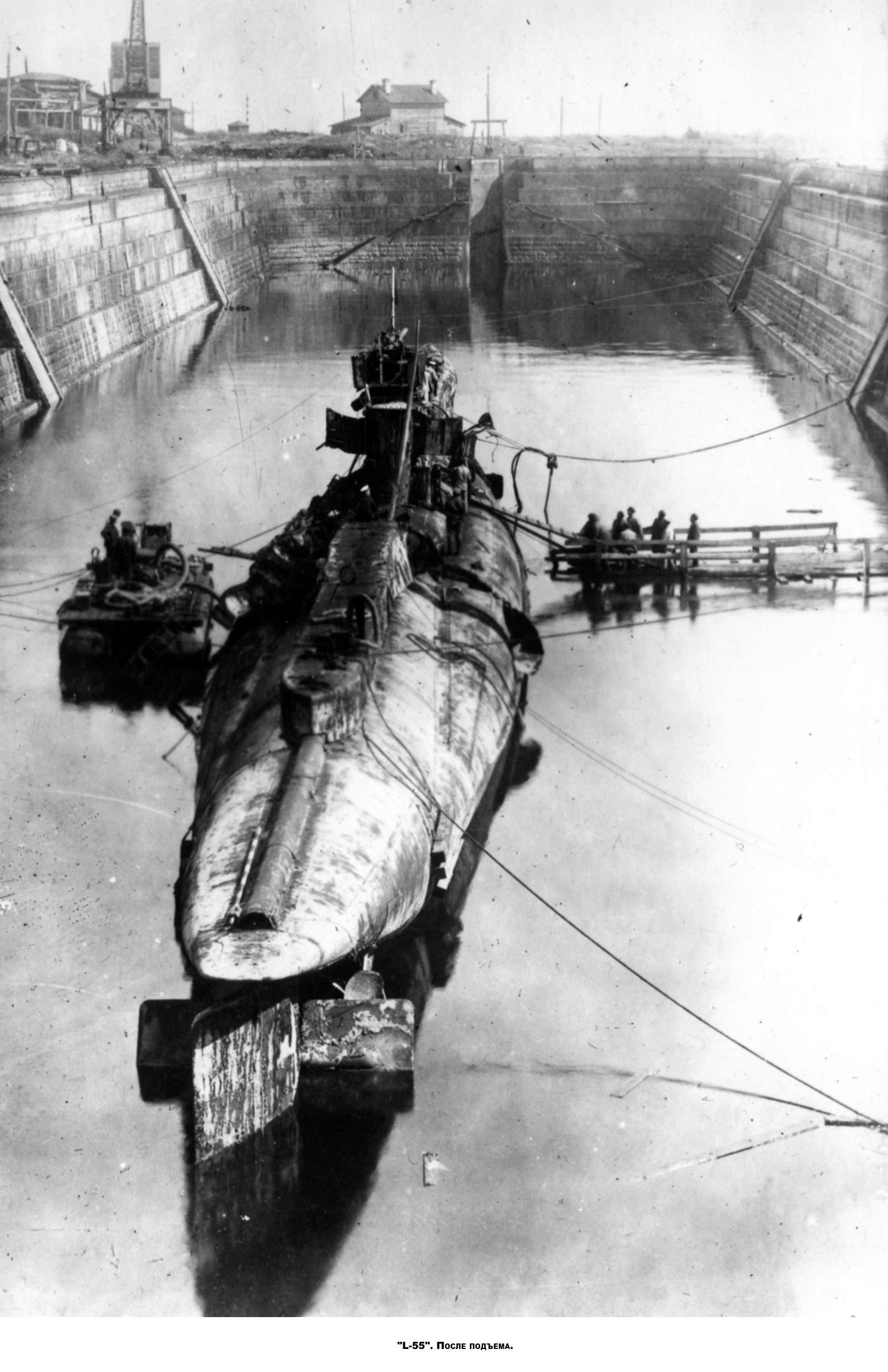 подъем подводных лодок времен вов