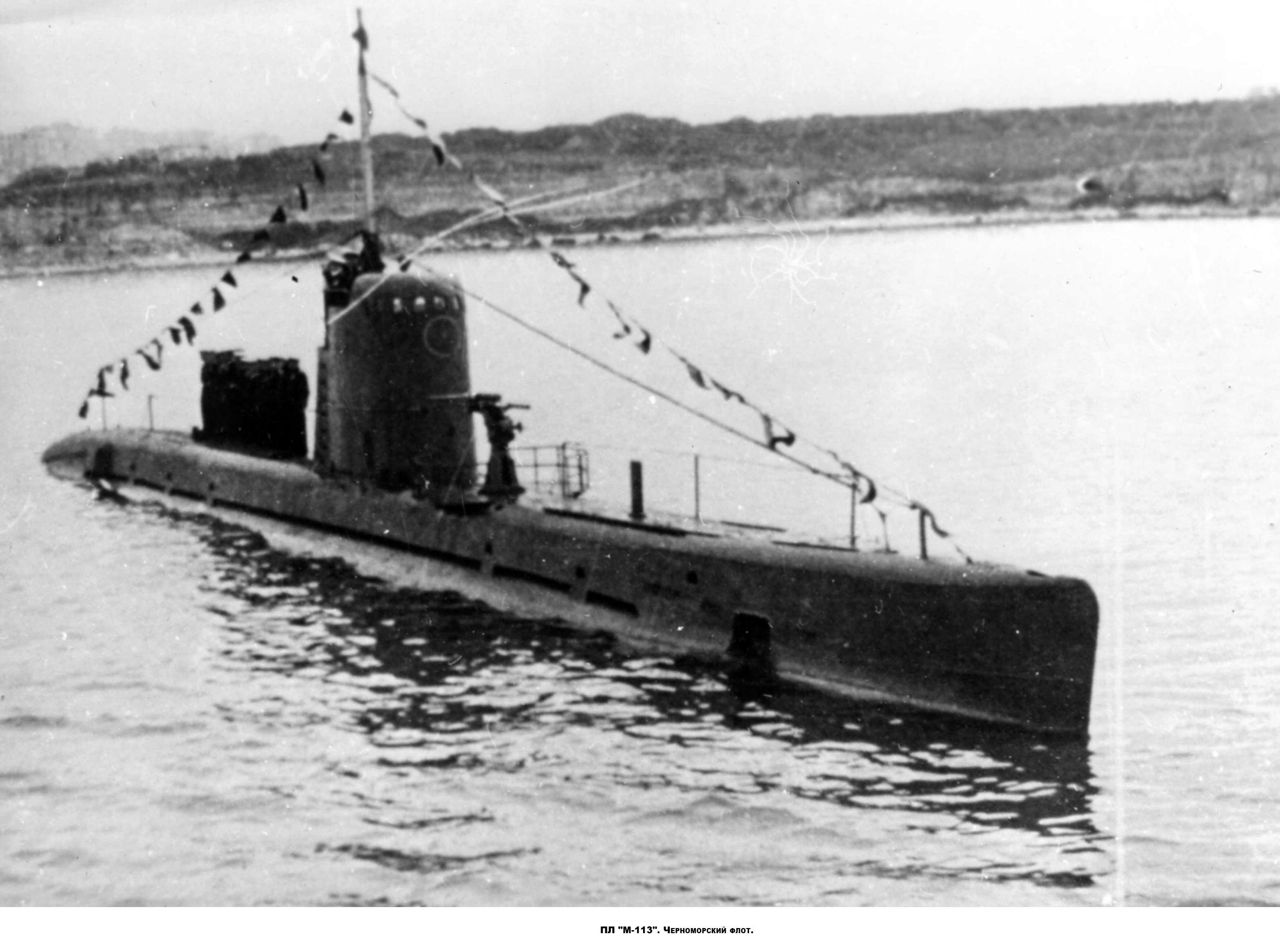 http://www.navy.su/navysub191745/m_xii/images/m-113_00.jpg