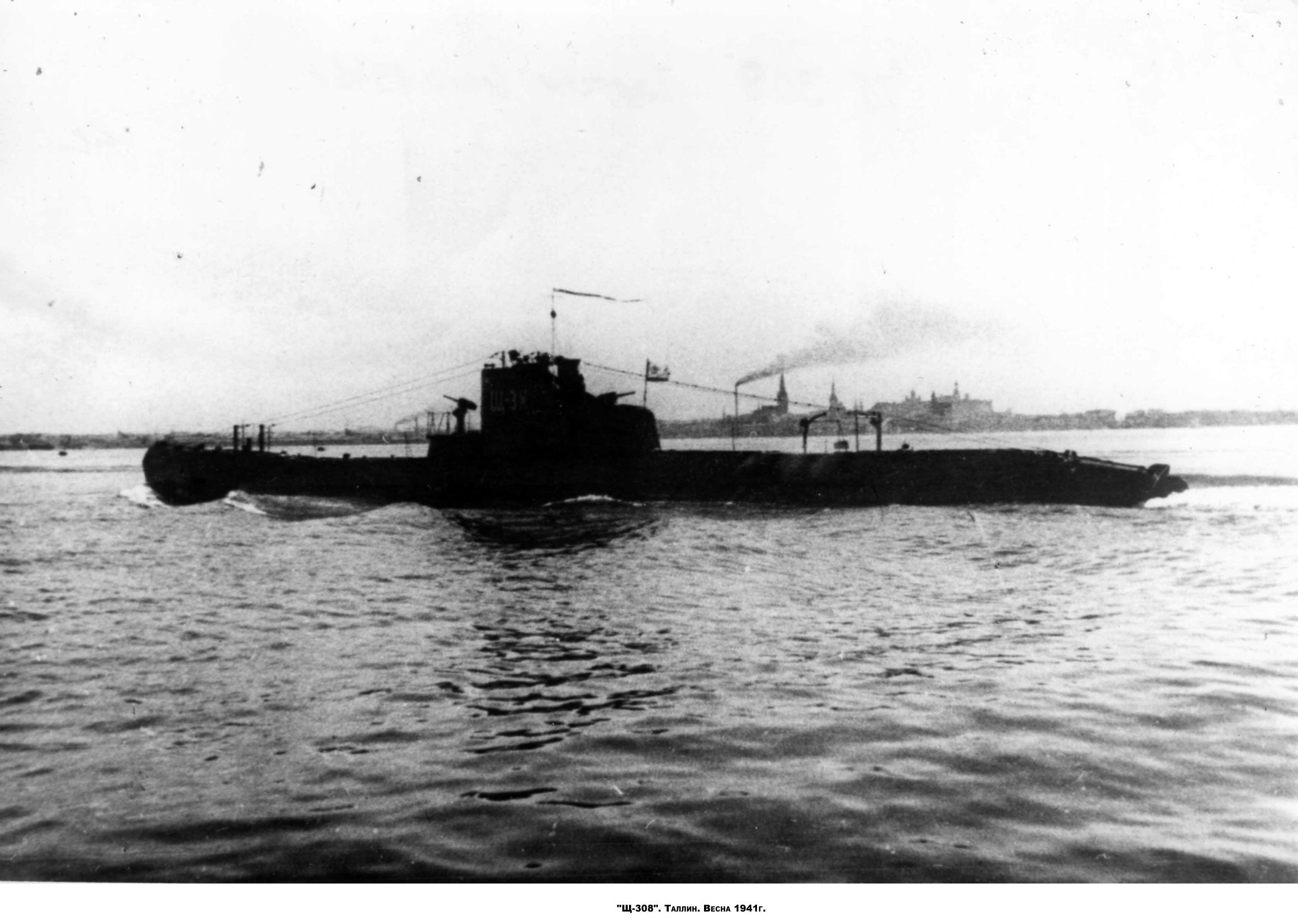http://www.navy.su/navysub191745/sha-5bis/images/sha-308_00.jpg