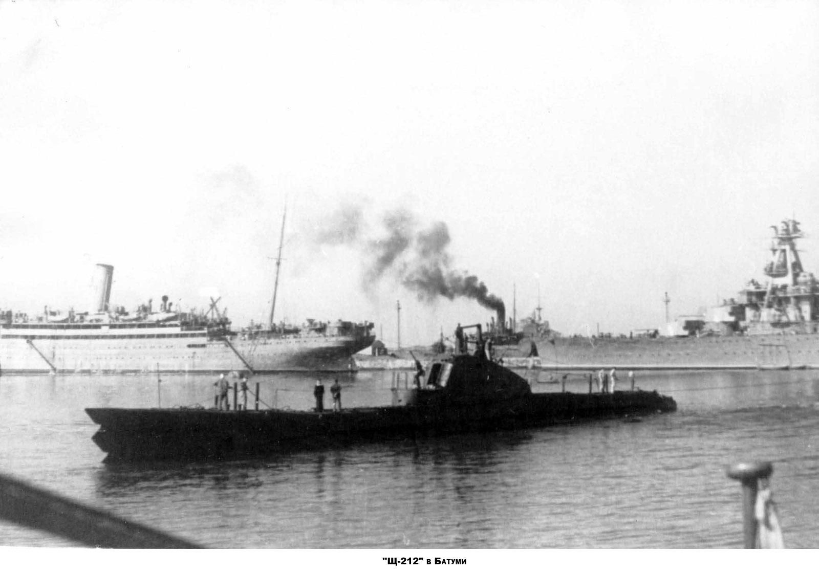 http://www.navy.su/navysub191745/sha_x/images/sha-212_01.jpg