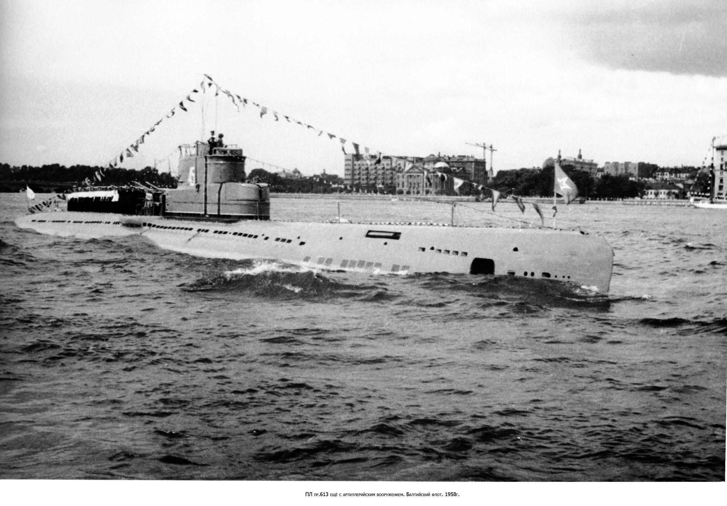 подводная лодка намотала на винт кабель
