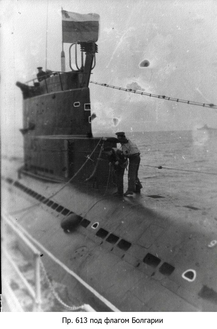 рингтон с немецкой подводной лодки
