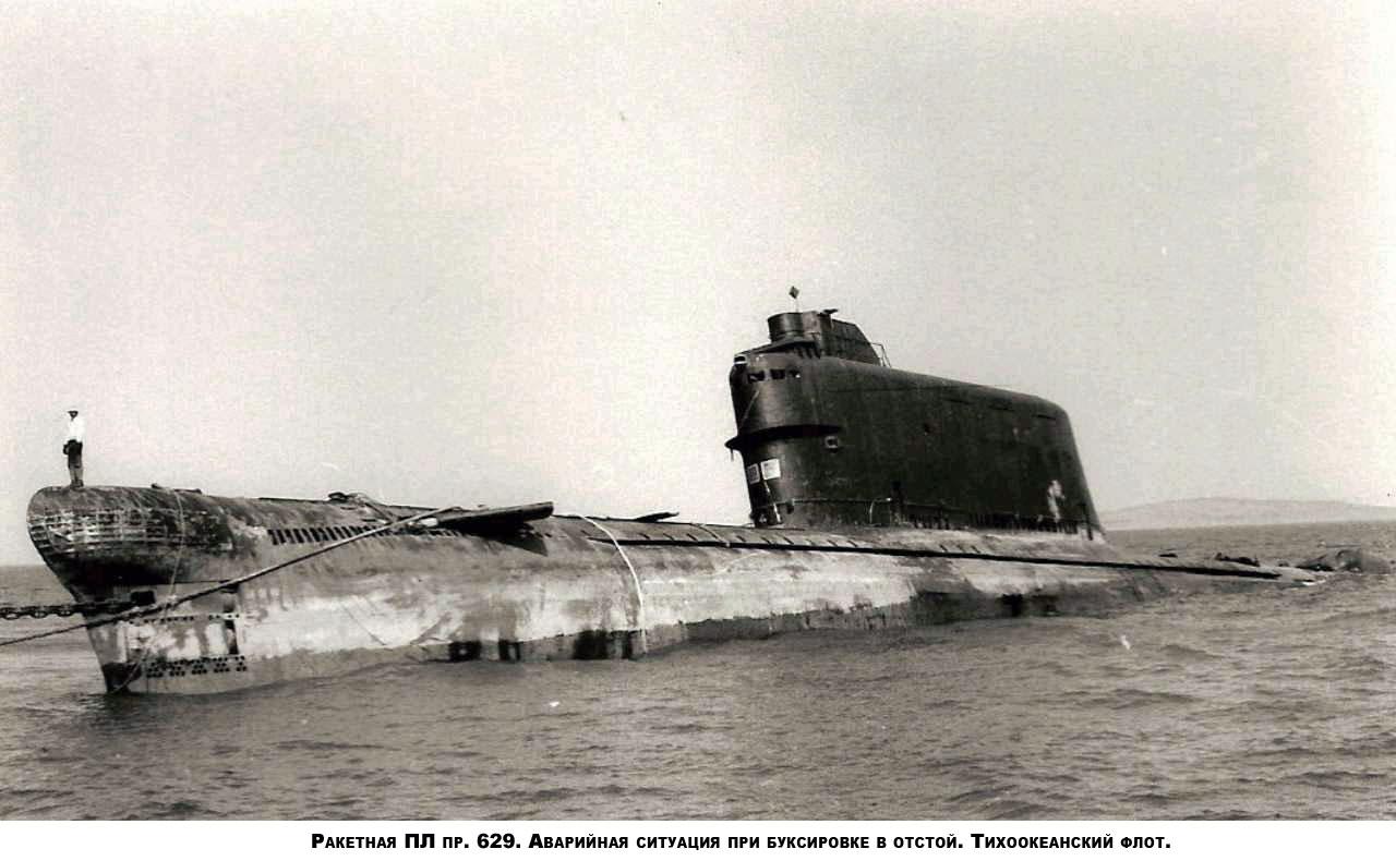 подводная лодка к-129 википедия подробное описание