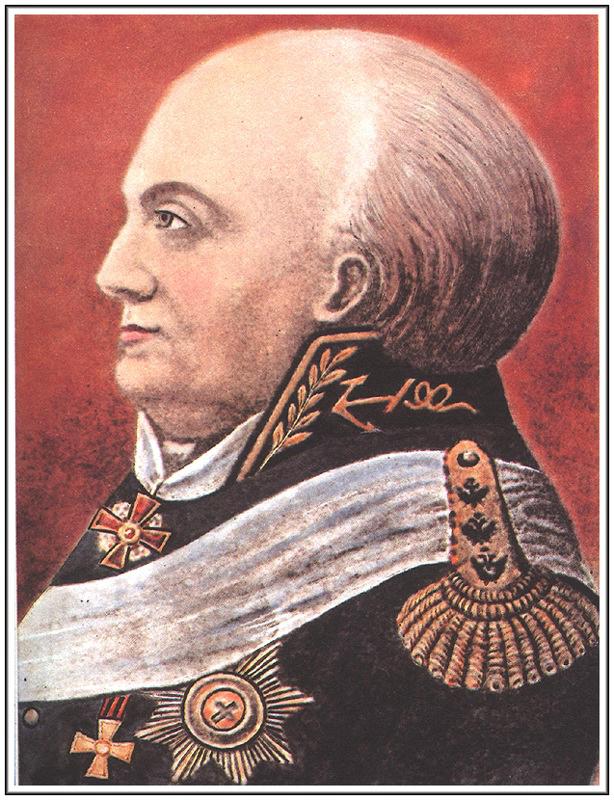 Картинки по запросу вице-адмирала Виллима Петровича Фондезина.